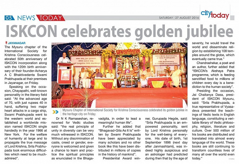 ISKCON 50 years Celebrations